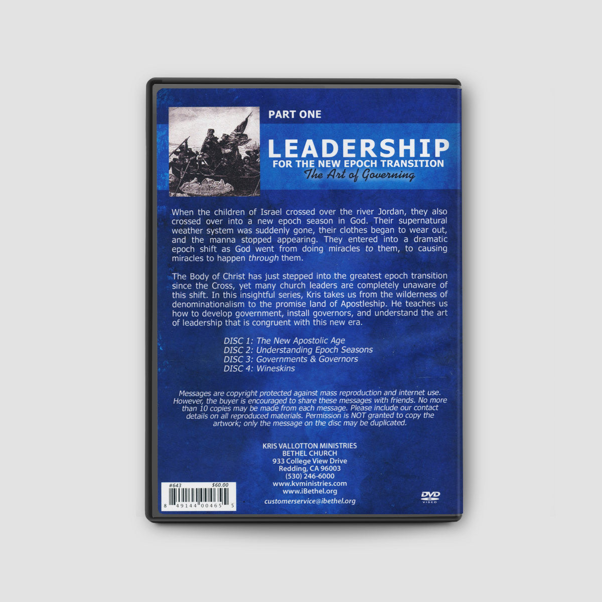 Leadership for the New Epoch Transition Part 1