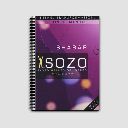 Shabar Manual - Revised and Expanded