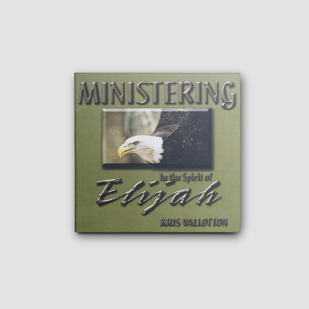 Ministering in the Spirit of Elijah