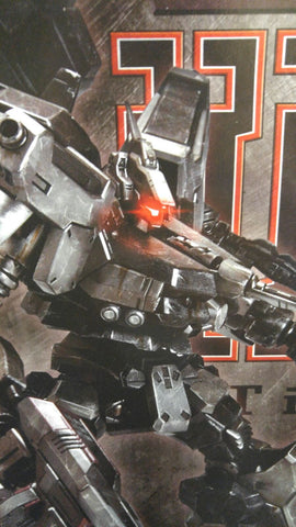 Armored Core AC 002 Crest Main Core Type CR-C90U3 Model Kit