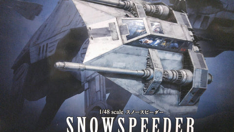 Star Wars 1/48 Snow Speeder by Bandai