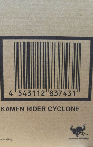 S.I.C. Kamen Masked Rider W Cyclone SIC Bandai Tamashii Limited Edition Exclusive