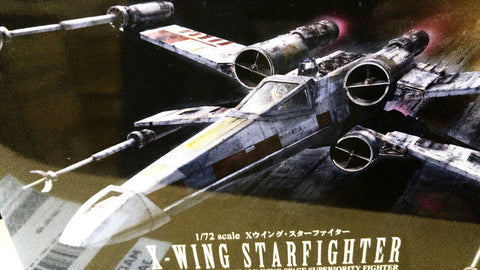 Bandai Star Wars 1/72 X- Wing Starfighter