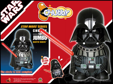 Hot Toys Star Wars Chubby The Jumbo Darth Vader