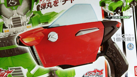 Kamen Rider Drive: Door-Ju DX Electronic Device