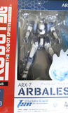 Robot Spirits Side AS ARX-7 Arbalest Drive