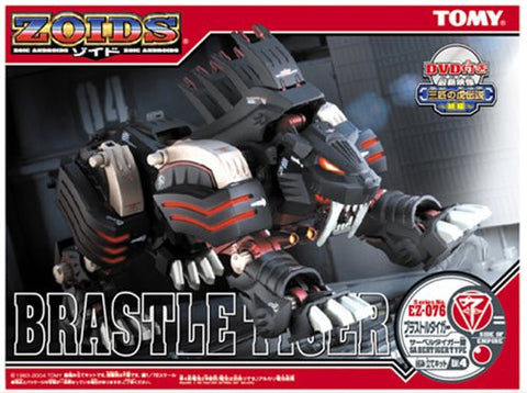 Zoids EZ-076 Brastle Tiger 1/72 Scale