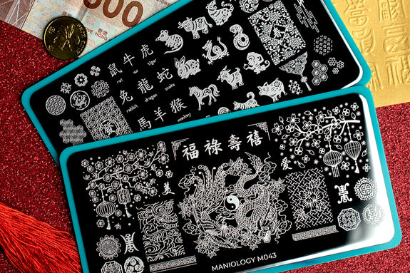 View Our Stamping Plate Collection >
