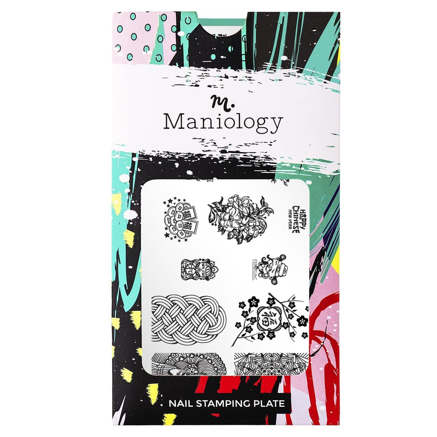 A nail stamping plate with a variety of 7 intricate full nail patterns and accent designs inspired by Chinese art and lunar new year traditions (m083).