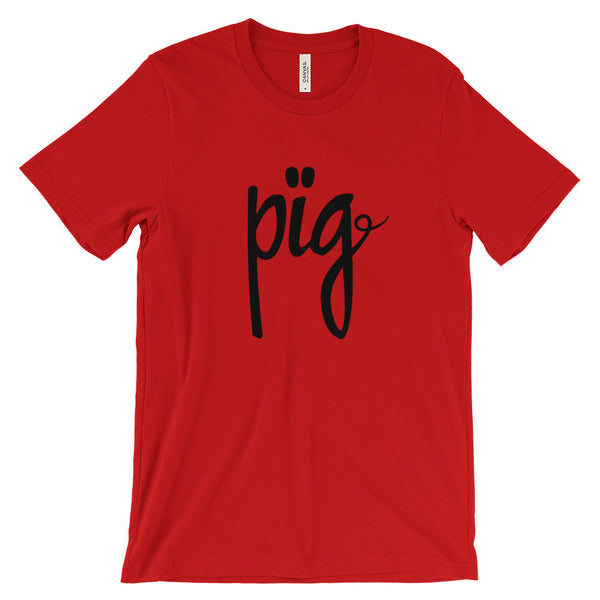 Pig - Bella + Canvas Unisex Short Sleeve Jersey T-Shirt - TriggerMouth T-Shirts and Tank Tops