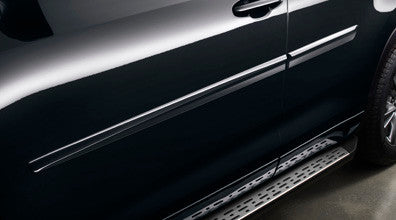 Highlander Body Side Molding - Toyota of Rockwall Parts