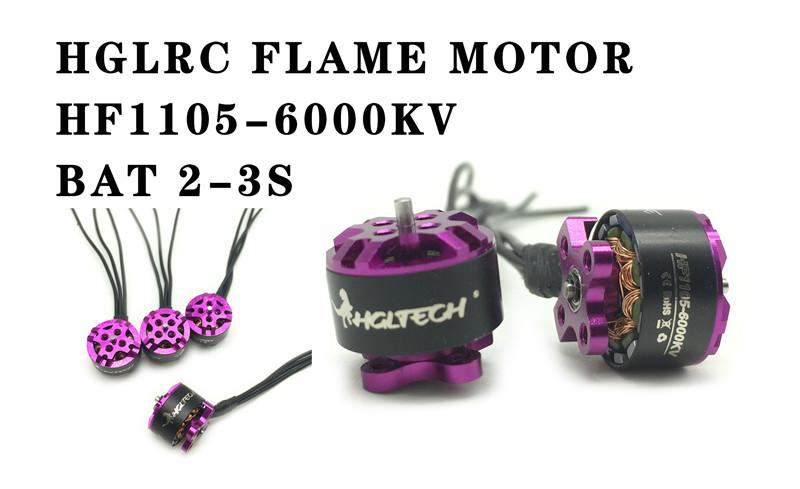 HGLRC Flame Brushless Motor