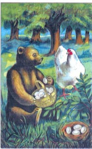 Easter Greeting Card - Bear With a Basket Full of Eggs