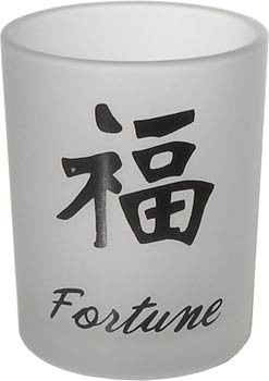 Candle Accessory - Chinese Character Votive - Fortune