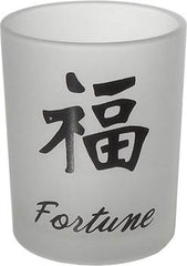 Candle Accessory - Chinese Character Votive - Fortune - Hampton Court Essential Luxuries