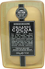 Somerset Toiletries Organic Cocoa Butter Soap - Hampton Court Essential Luxuries