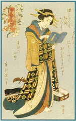 All Occasion Greeting Card - Japanese Woman