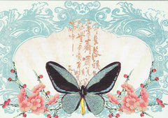 All Occasion Greeting Card - Sparkle Asian Butterfly