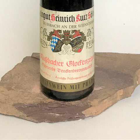 1934 WEINBAUDOMÄNE MAINZ Oppenheim Goldberg, Trockenbeerenauslese (Balz Collection)