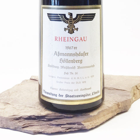 2005 ROBERT WEIL Kiedrich Gräfenberg, Riesling Beerenauslese Goldkapsel Auction 375 ml