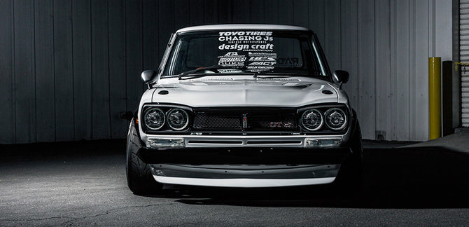 JAPANESE TIN PT. 2 :: DATSUN