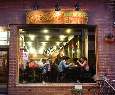 THE PLACES WE'VE BEEN :: TOP 5 STORIED NYC EATS