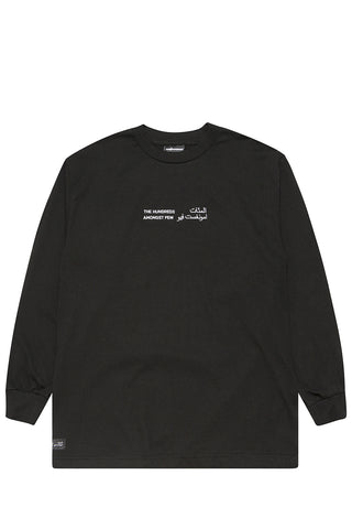 Amongst Few Adam L/S Shirt