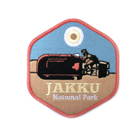 Jakku National Park (Day) Patch
