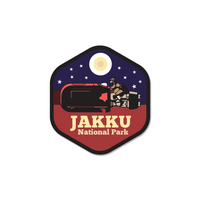 Jakku National Park (Night) Sticker