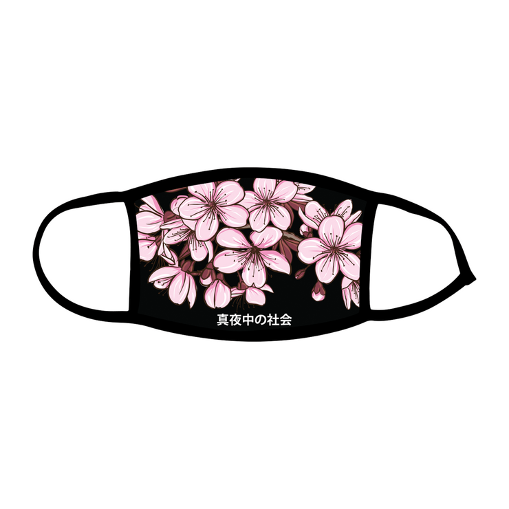Midnight Blossom Mask