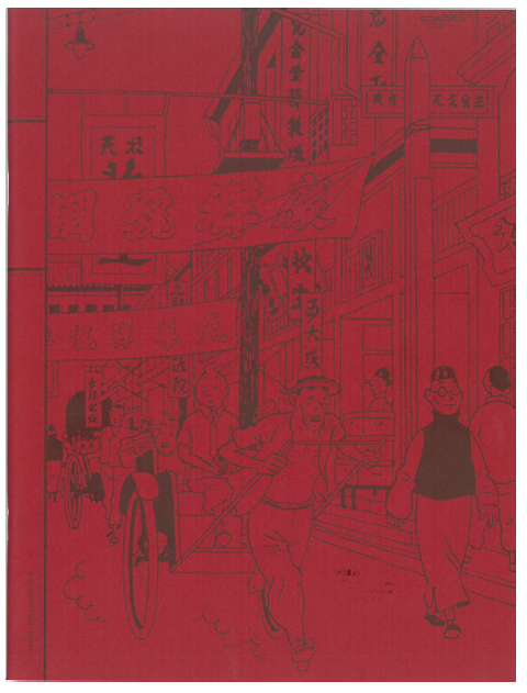 Carnet de notes Tintin - Shanghaï