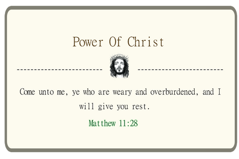 Come unto me, ye who are weary and overburdened, and I will give you rest