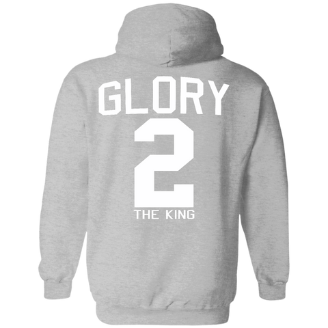 Glory To The King Hoodie For Men - powerofchrist