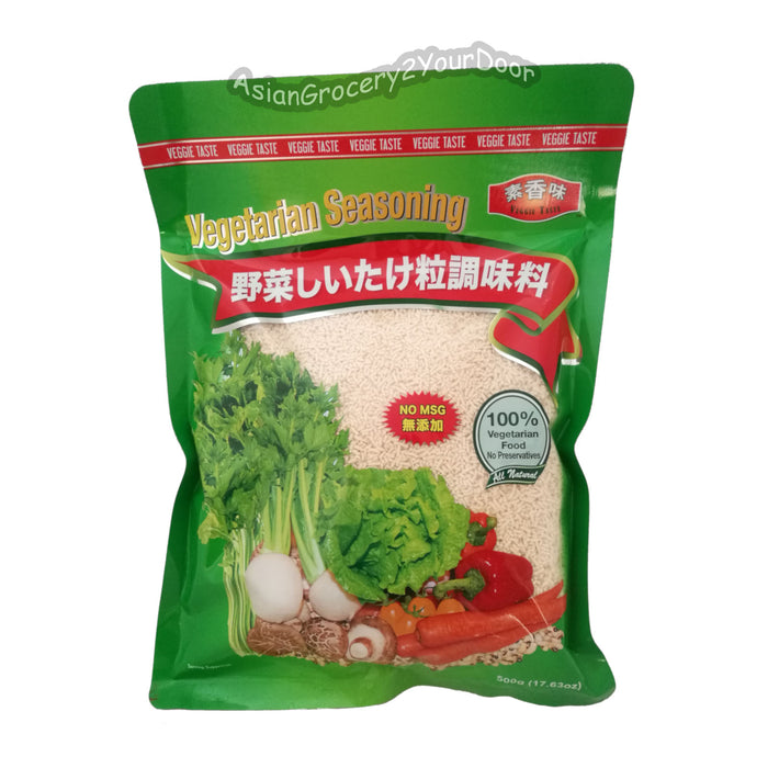 Veggie Taste - Vegetable Mushroom Seasoning - 17.63 oz / 500 g - Asiangrocery2yourdoor