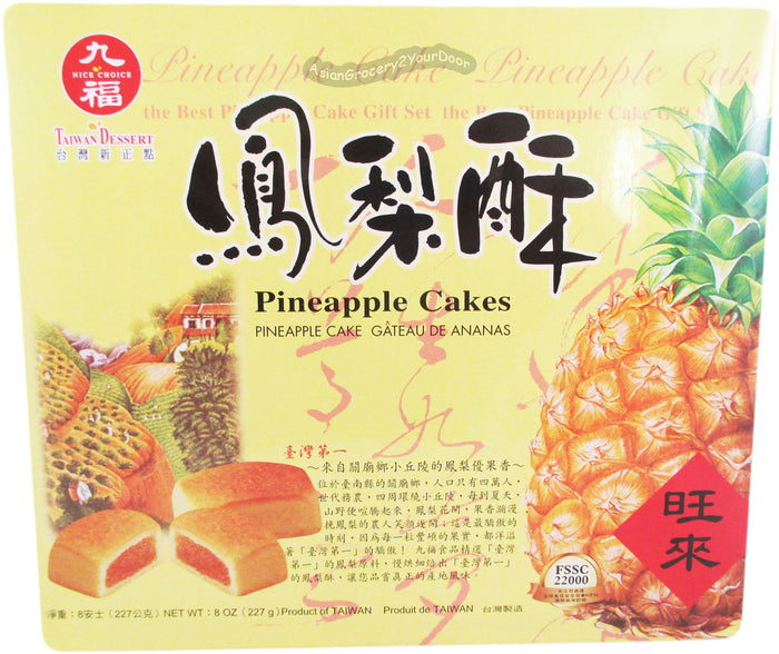 Taiwan Dessert - Pineapple Cakes - 8 oz / 227 g - Asiangrocery2yourdoor