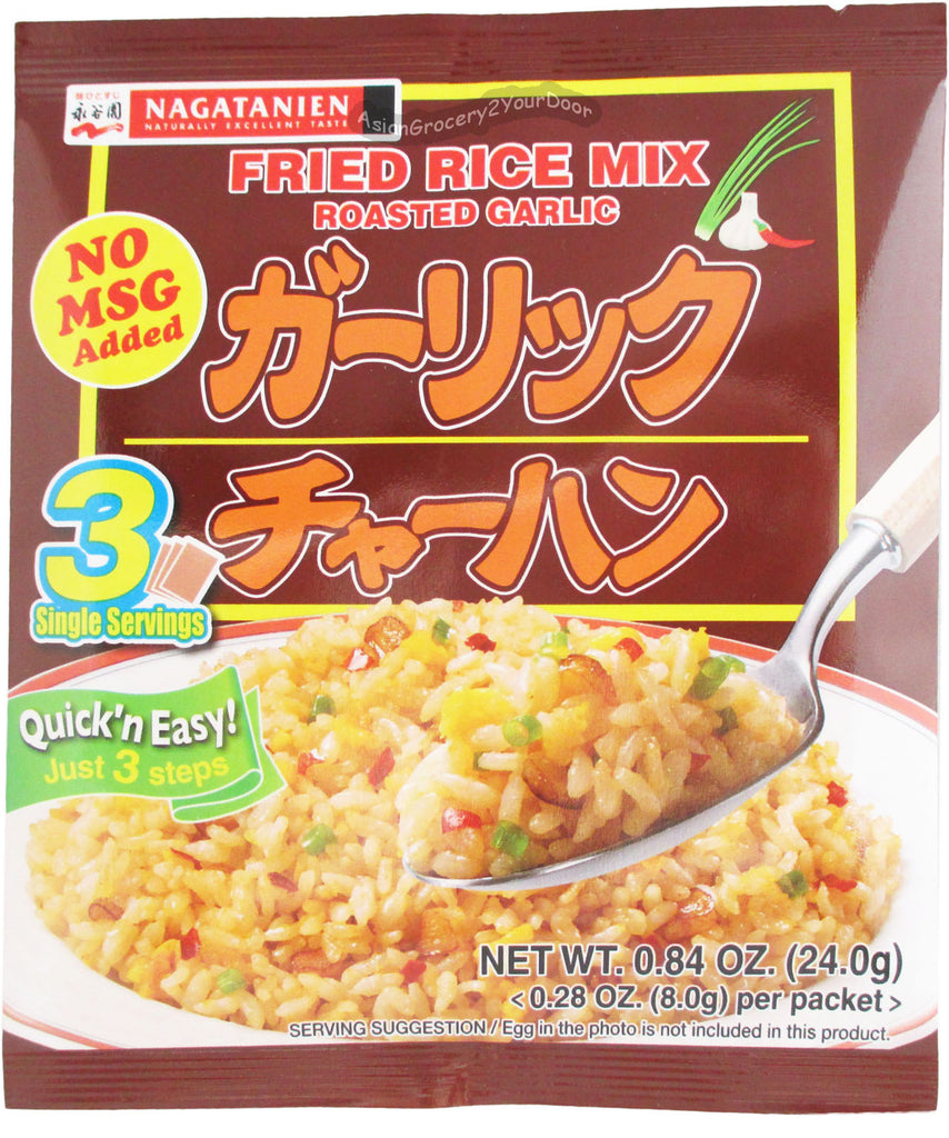 Fried rice mix roasted garlic 084 oz asiangrocery2yourdoor next ccuart Image collections