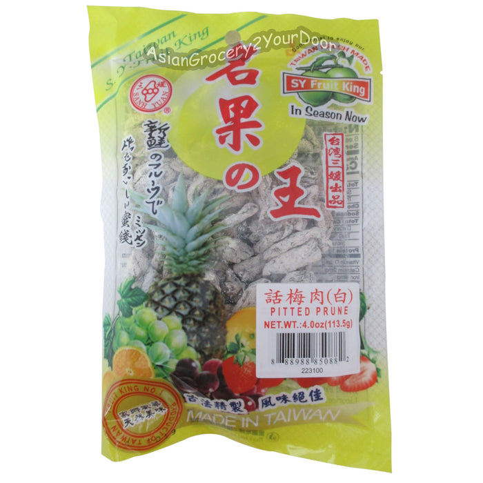 SY Fruit King - Pitted Prunes - 4 oz / 113.5 g - Asiangrocery2yourdoor