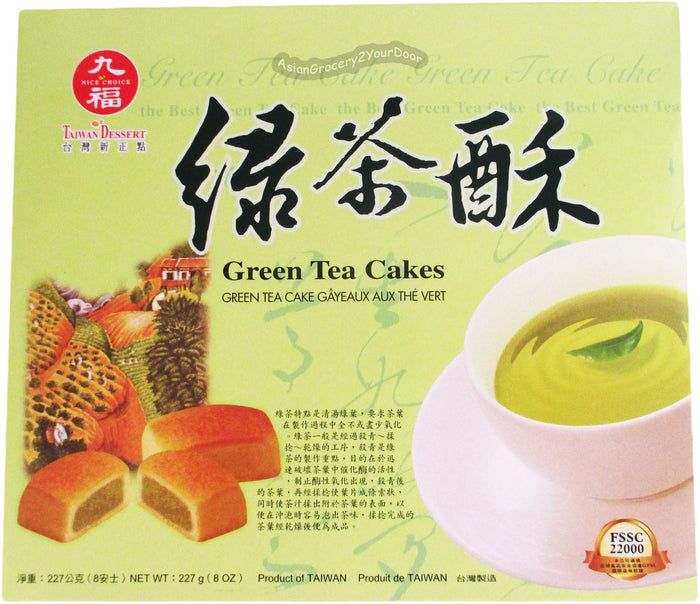 Taiwan Dessert - Green Tea Cakes - 8 oz / 227 g - Asiangrocery2yourdoor