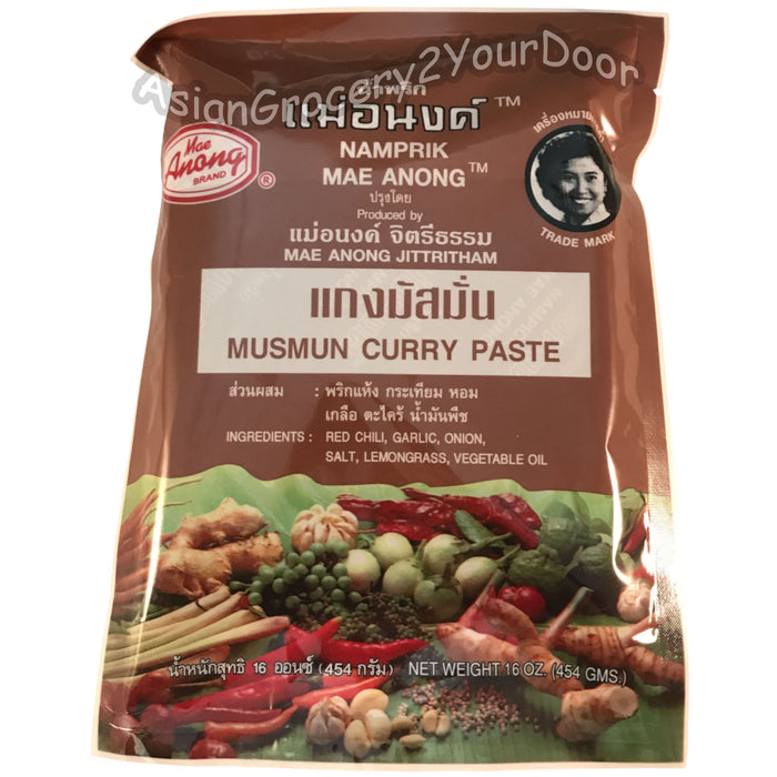 Mae Anong - Musmun Curry Paste - 16 oz / 454 g - Asiangrocery2yourdoor