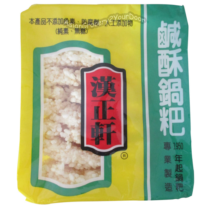 Hahn Shyuan Food - Crispy Rice Cake - 7 oz / 200 g - Asiangrocery2yourdoor