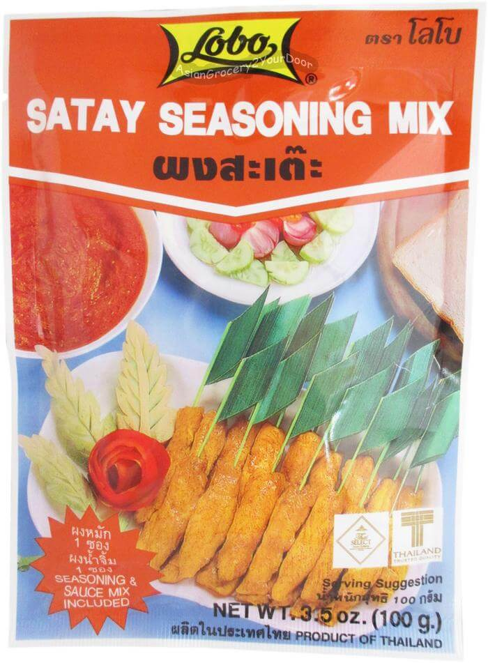 Lobo - Satay Seasoning Mix - 3.5 oz / 100 g - Asiangrocery2yourdoor
