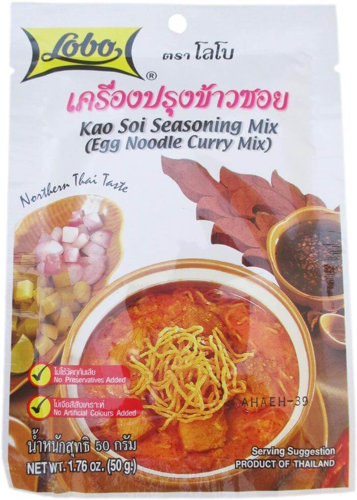 Lobo - Egg Noodle Curry Mix - 1.76 oz / 50g - Asiangrocery2yourdoor