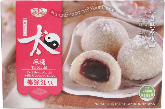 Royal Family - Red Bean Mochi with Coconut Shred - 7.4 oz / 210 g - Asiangrocery2yourdoor