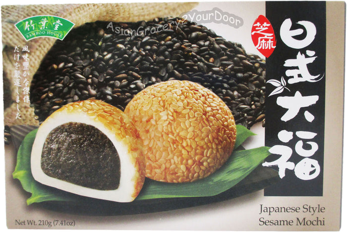 Bamboo House - Japanese Style Sesame Mochi - 7.41 oz / 210 g - Asiangrocery2yourdoor