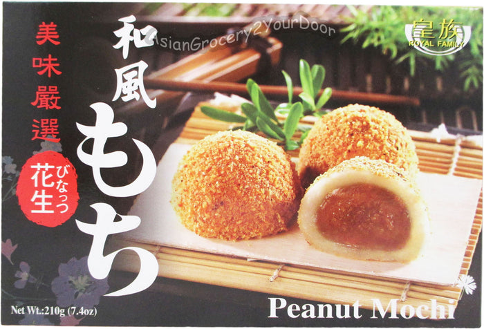 Royal Family - Peanut Mochi - 7.4 oz / 210 g - Asiangrocery2yourdoor