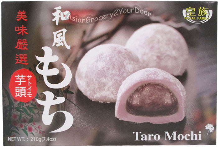 Royal Family - Taro Mochi - 7.4 oz / 210 g - Asiangrocery2yourdoor