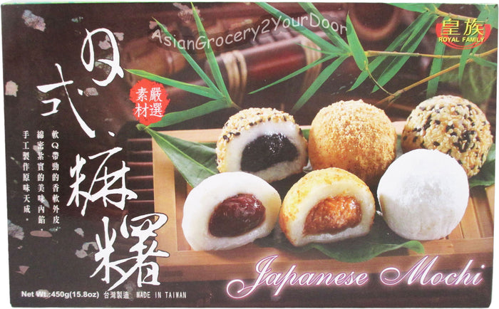 Royal Family - Japanese Mixed Mochi - 15.8 oz / 450 g - Asiangrocery2yourdoor