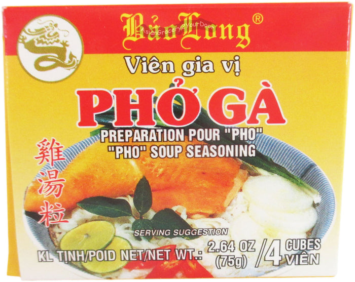 Bao Long - Pho Ga Chicken Soup Seasoning - 2.64 oz / 75 g - Asiangrocery2yourdoor