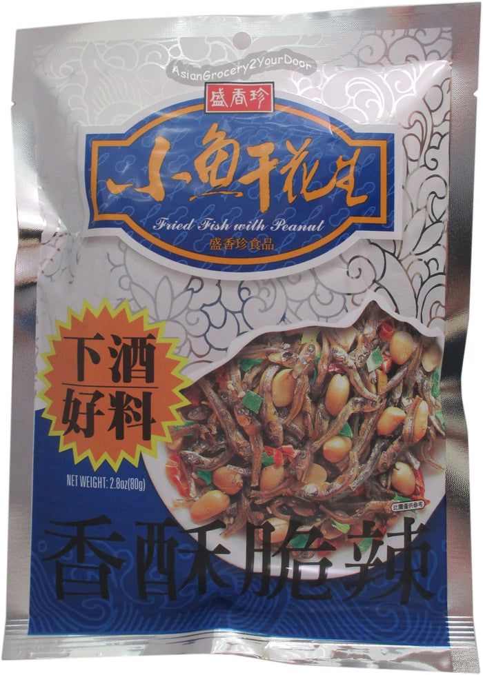 Taiwanese - Tiny Fried Fish with Peanut - 2.8 oz / 80 g - Asiangrocery2yourdoor