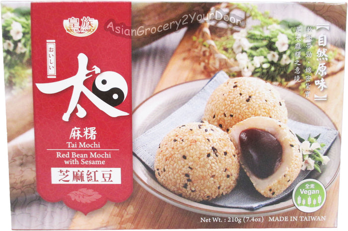 Royal Family - Red Bean Mochi with Sesame - 7.4 oz / 210 g - Asiangrocery2yourdoor